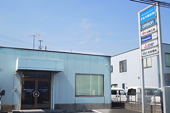 川越営業所