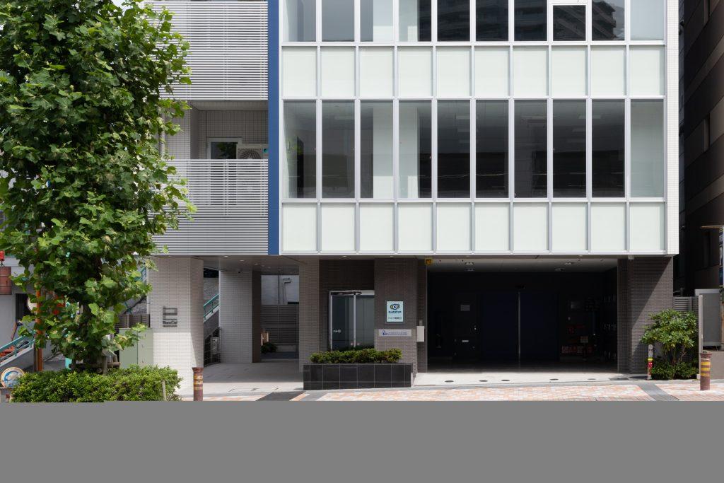 世田谷営業所