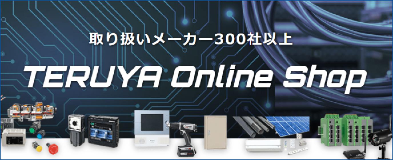 TERUYA Online Shop