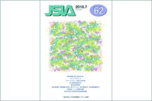 JSIA-1-300x199